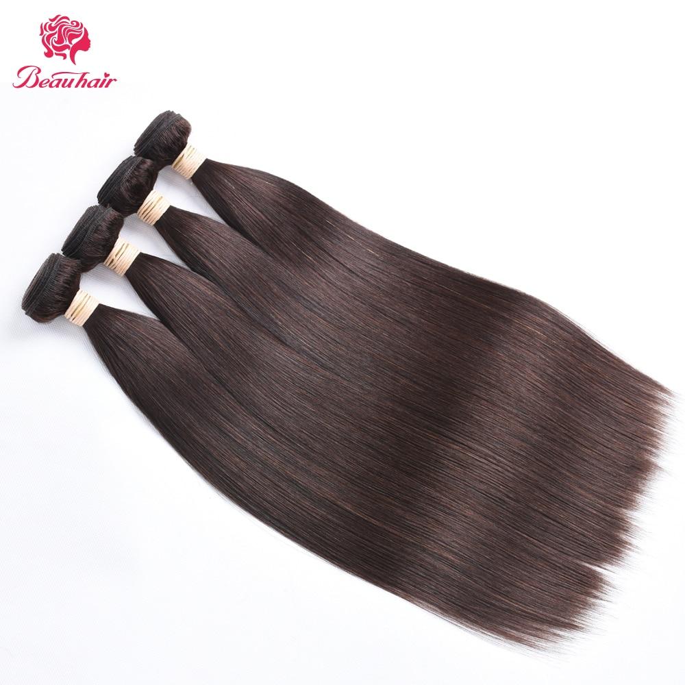 BeauHair Peruvian Straight Hair Bundles Human Hair Extensions Double Weft Non Remy Hair Weave Bundles 8