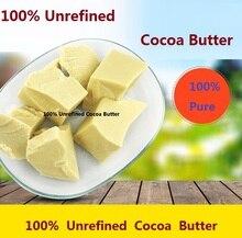 50G Pure Cocoa butter Ounces Raw Unrefined Cocoa Butter Base Oil Natural ORGANIC 2017 NEW Essential Oil