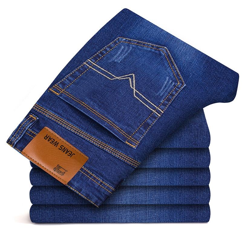 2019 New Men's Slim Elastic Jeans Fashion Business Classic Style Skinny Jeans Denim Pants Trousers Male  Skinny Jeans Men