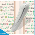 DHL Free shipping digital quran pen islamic gifts muslim quran pen reader Urdu, French, Spanish, Arabic, Malay ,Russian, Uzbec
