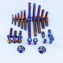 8 pce для M8 Цвет титановый двигатель диск передачи код большой abalone большой радиационный тормозной суппорт выхлопная насадка крепежный винт