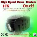 960 P módulo de câmera fpv ptz suporte ao protocolo onvif câmera ip wi-fi bloco câmera de cctv para speed dome camaras de seguridad ip cam