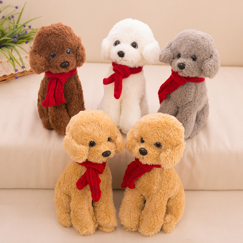 30CM One Piece Sitting Teddy Dog With Red Scanf PP Cotton