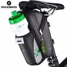 ROCKBROS Велосипедный мешок непромокаемый МТБ Велосипедные Задние Сумки Велоспортный Задний Хвост Сиденья Сумка Велосипедные Аксессуары