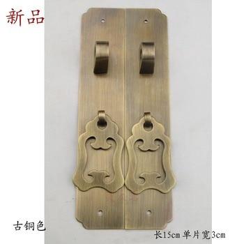 [Haotian vegetarian] copper door door handle Chinese antique copper handle straight HTC-230