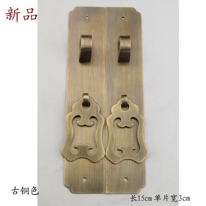 [Haotian vegetarian] copper door door handle Chinese antique copper handle straight HTC 230