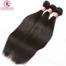 Malaysian Virgin Hair Straight 100% Human Hair Bundles 1pc Hair Weave Can Buy 3 or 4 Pieces Extensions Rosa Queen Hair Products(China)