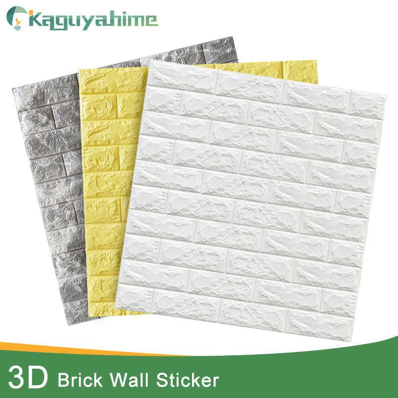 Kaguyahime 3D レンガの壁のステッカー DIY の装飾自己粘着防水壁紙寝室 3D 壁ステッカーレンガ
