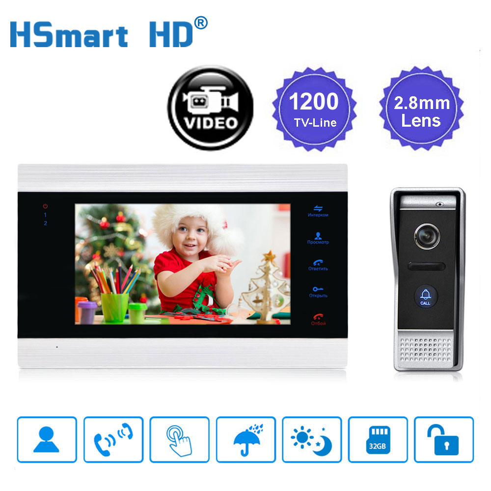 7 Inch HD Video Doorphone 1200TVL Wide-angle Outdoor IR Visual Intercom Doorbell  Motion Detection SD Card Video Intercom System