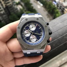 DIDUN Casual Sport Watches for Men Top Brand Luxury Military Wrist