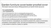 Cubrir los muebles Is_customized Enlace