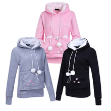 costume women polyester material large pocket sweater can hold pet cats and dogs  Add plush hoodie pink black gray adult costume