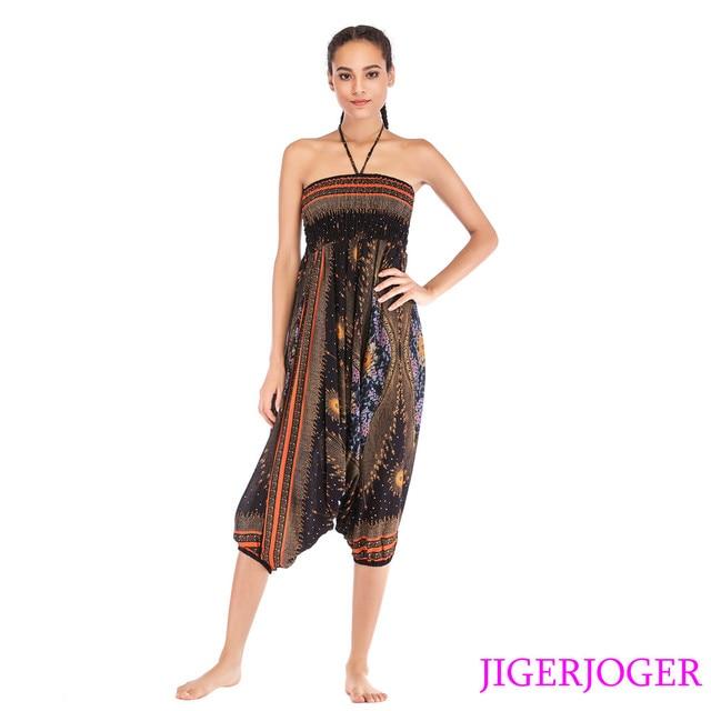 c3b2814b623 JIGERJOGER Thai Black Gold Peacock Eye printed 2 in 1 Jumpsuit Harem pants  Strappy Halter Beach