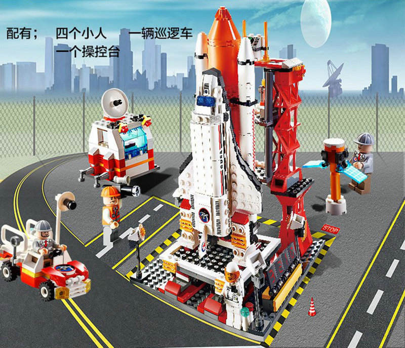 космические ракеты рассказ