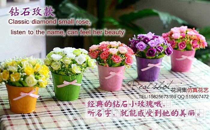 flower garden Picture More Detailed Picture about Artificial