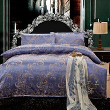 4 stks Noble Jacquard beddengoed set/Beddengoed/dekbedovertrek/Laken(China)