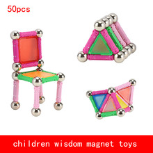 50pcs fantasy magnet stick DIY creative children wisdom toys gift