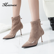 MAIERNISI Fashion Ankle Flock Elastic Sock Boots Chunky High Heels Stretch Women Autumn Sexy Booties Pointed Toe Ladies Pump 2018 stretch women autumn sexy booties sock boots heel knit boots slip on ankle thin heels pointed toe pump black apricot 8cm
