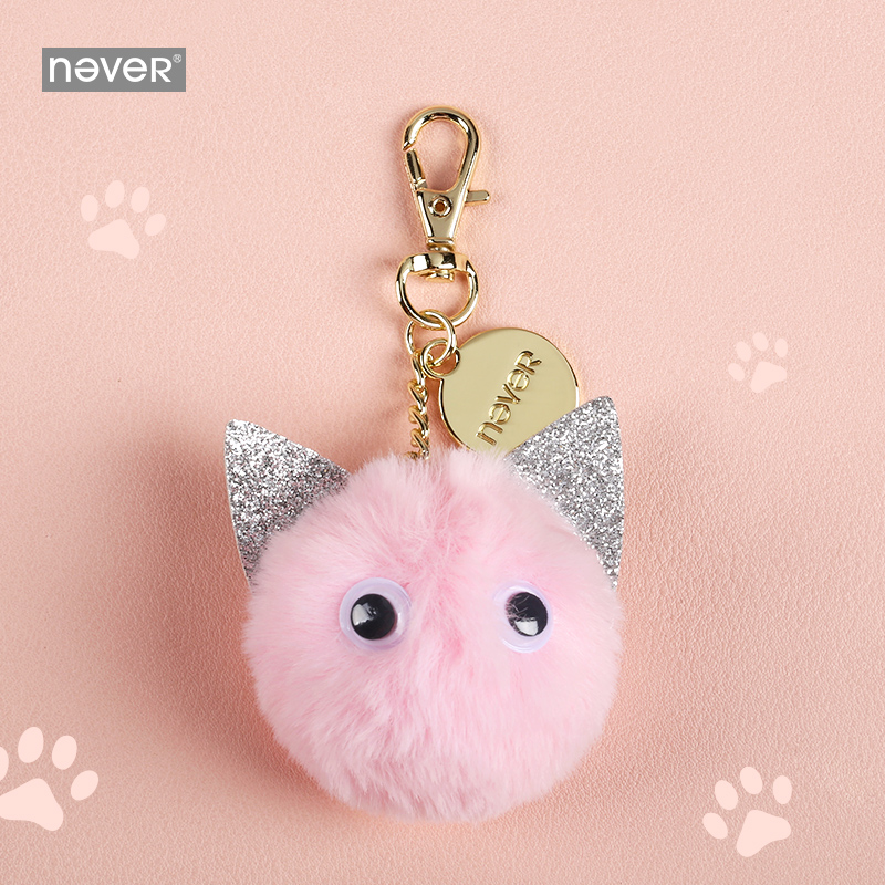 Never Cute Cat Hairball Notebook Pendant Kitty Keychain Planner Diary Decorative Accessories Kids School Student Gift Stationery