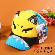 2017 New Winter Hat Direct Selling Comfortable Cartoon Embroidered Cotton Mesh Spring Fashion Hat Children's Can Be Customized