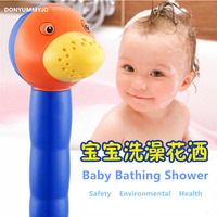 DONYUMMYJO Safety And Environmental Health Shower Head Children Baby Dedicated Bathroom Shower Hand Shower Faucet Accessories