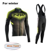 2017 Winter Thermal Fleece Cycling Jersey Kit Super Warm Long Sleeve Bicycle Clothes Bib Pants Set