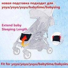 2017 nouveau bébé poussette accessoire repose-pieds noir 16 cm plus général marchepied pour babytime yoya poussette bébé sommeil elargir conseil
