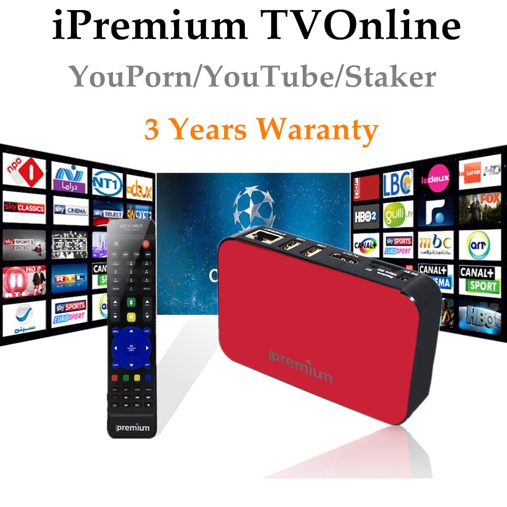 Prix pour GOTiT Nouveau TVonline AVOV Ipremium Boîte Octa-Core Mail450 YouPorn Rêve IPTV soutien Arabe Europe IPTV Android TV Box PK Mag254