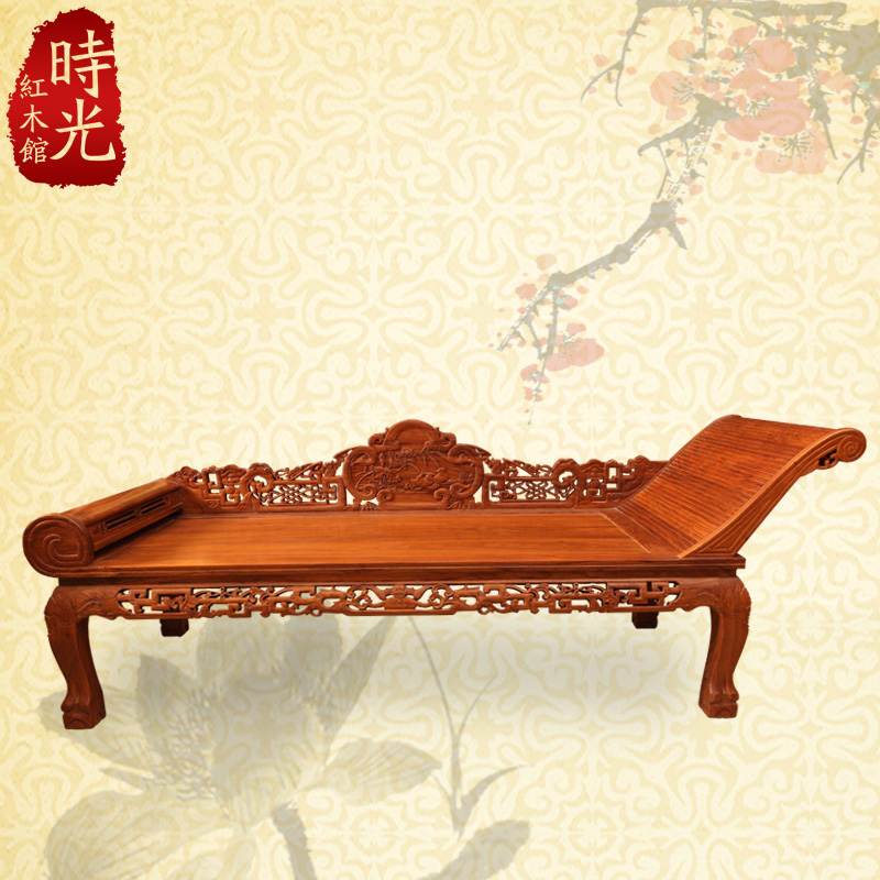 Rosewood living room chaise longue chaise lounge chair for Antique wooden chaise lounge
