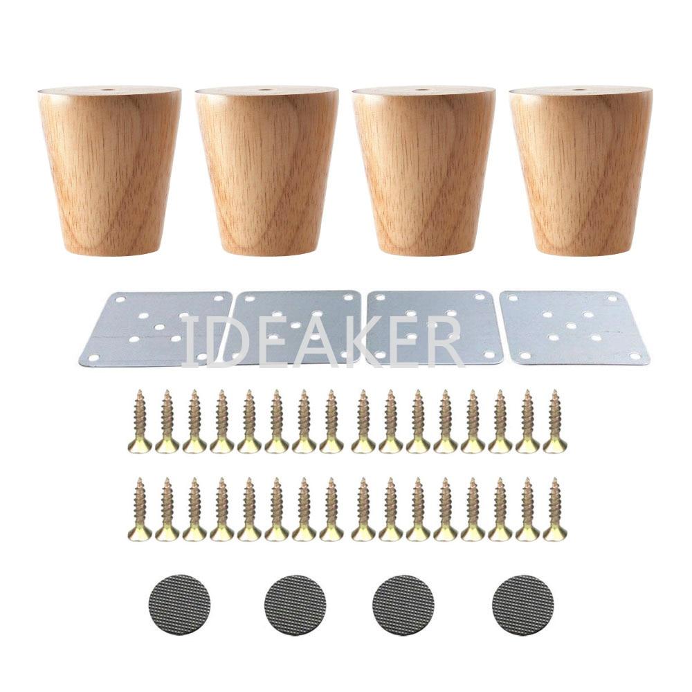 4PCS 58x60x38mm Oak Furniture Legs Wooden Furniture Feet Cabinet Table Sofa Legs With Iron Pads Gaskets Screws