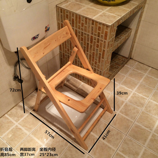 Portable Wood Toilet Chair Elderly Folding Commode Chair Mobile Wood ...