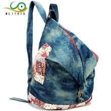 MLITDIS 2017 новых осенью и зимой сумка дамы джинсовые Корейский мягкая молния рюкзак для внутреннего интервал