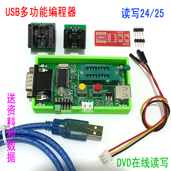 Multifunction USB Programmer Reading and Writing 2425 Series of LCD TV DVD Routers FLASH Memory Burning