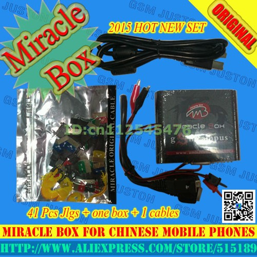 Miracle box-gsm juston-A