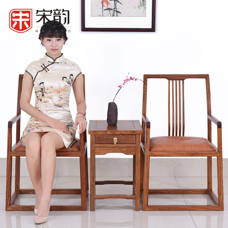 Song Yun Rosewood Rosewood Furniture Living Room Chair Three Sets Of New Chinese Wood Log Chair Factory Direct
