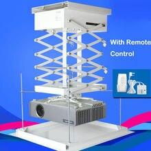 Легко Установка хорошая цена проектора подъем 220 В до 240 В моторизованный потолочное крепление Beamer вешалка Поддержка Беспроводной Дистанционное управление
