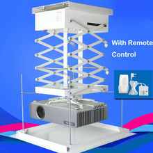 Easy Installation Good Price Projector Lift 220V To 240V Motorized Ceiling Mount Beamer Hanger Support Wireless Remote Control