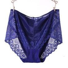 2Pcs/A Lot Women Plus Size Panties Sexy Lace Pants For Ladies Transparent Briefs 4XL 5XL 6XL NO.5060K Maidy