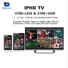 World Iptv Subscription For France UK Italy Germany With 40+ Countries 5000+ Live Abonnement Support Enigma2 M3U Mag Box