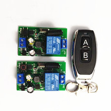 цена на 433Mhz Universal Wireless Remote Control Switch AC 110V 220V 2 pieces 1 Channel Relay Receiver Module and 1 piece RF 433 Mhz Rem
