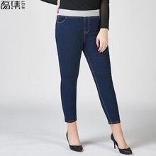 2017 Woman Jeans plus Size Casual high Waist jeans skinny Denim Pants Black Blue Brand Warm
