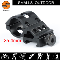 Ar15 Accessories Hunting Aluminum Tactical 25 4mm Diameter Offset Flashlight Mount For 1 Inch Fit 20mm