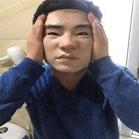 Высококачественная силиконовая искусственная кожа человека лицо Реалистичная для трансвеститов транссексуалов Косплей вечерние маскара