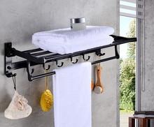 лучшая цена Black Towel Racks Bathroom Towel Shelf with Foldable Bar Holder and Towel Hooks, Wall Mounted Multifunctional Double Towel