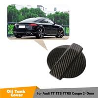 Engine Oil tank Carbon Fiber Filler Water tank Lid Cap cover Retrofit For Audi Quattro TT TTS TTRS coupe 2 door