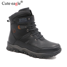 Winter Waterproof Boys Felt Boots Pu Leather Mid-Calf Childrens Shoes Warm Plush Rubber Snow for EU 36-41