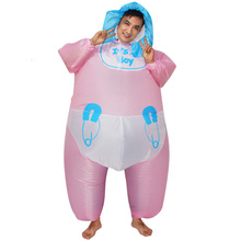 Baby Self Inflatable Funny Costume Suit For Adults