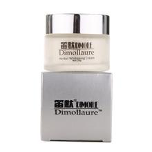 Dimollaure Strong effect whitening cream 20g Remove Freckle melasma Acne Spots pigment Melanin
