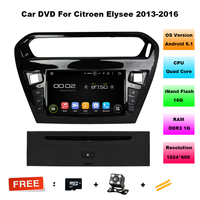 8 Quad Core Android 5 11 OS Special Car DVD For Citroen Elysee 2013 2016 C