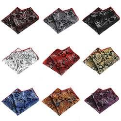 KR242 продажи Для мужчин полиэстер шелк карманные квадраты большой Пейсли Жаккардовые Платки для Ascot Галстуки Галстук Свадебная вечеринка